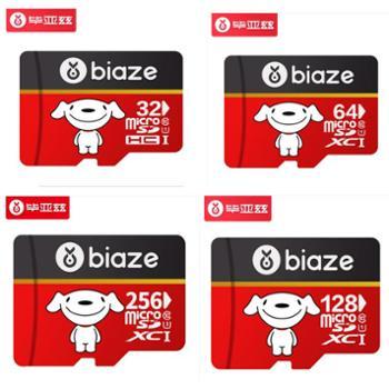 毕亚兹手机卡TF卡内存卡照相卡sd卡平板电脑存储卡相机存储卡记录仪储存卡摄像头储存卡32GB64GB128GB