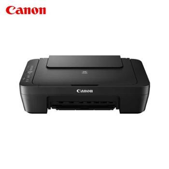 佳能 打印机 喷墨打印机一体机家用照片A4复印扫描三合一复印 打印 扫描 打印家庭作业MG3080