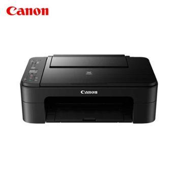 佳能 彩色喷墨 打印机一体机家用照片A4复印扫描三合一复印 打印 扫描 学生作业打印 打印家庭作业 wifi 彩色 打印机三合一 TS3180