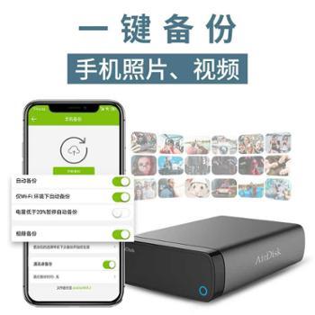 AirDisk存宝Q3X千兆网络移动硬盘盒 可百度网盘连接 家用NAS家庭云存储服务器 私人云局域网数据中心