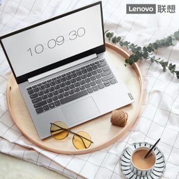 Lenovo/联想小新14 锐龙版轻薄本笔记本电脑(R5-3500U/8G/硬盘可选/14英寸)
