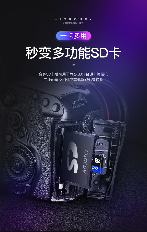 行车记录仪专用内存卡正品价格_折扣_图片_分期付款-苏宁易购