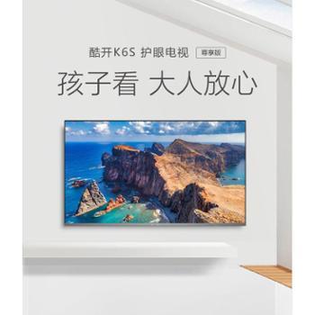 coocaa/酷开 32K6S创维32英寸智能网络全面屏平板液晶彩电视机40