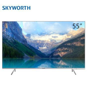 Skyworth/创维55H7S55英寸超薄4K超高清智能语音液晶电视机6065