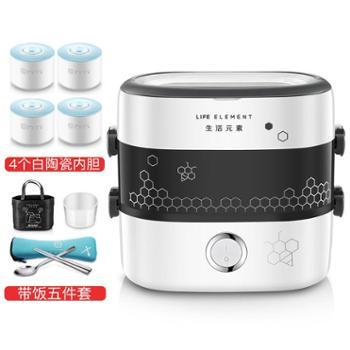 生活元素陶瓷电热饭盒保温可插电加热自动带饭神器蒸煮热饭上班族双层饭盒