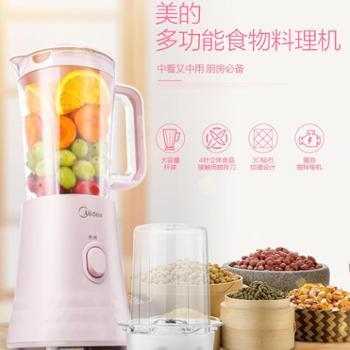 Midea/美的 WBL2521H榨汁机家用水果小型全自动果蔬多功能炸果汁料理机迷你榨汁杯