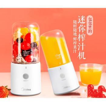 Midea/美的 MJ-LZ15Easy116便携式榨汁机迷你家用小型果汁机电动榨汁摇摇杯料理机可手机充电