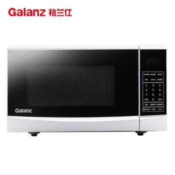 Galanz/格兰仕 P70F20CN3P-N9(WO) 家用智能平板微波炉 智能烹饪快速解冻