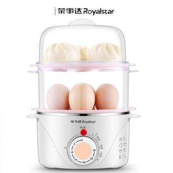 荣事达煮蛋器双层蒸蛋器多功能蛋机小型煮蛋器迷你鸡蛋羹RD-Q351