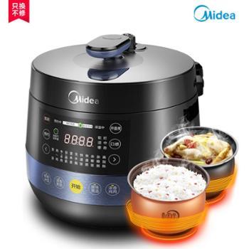 美的电压力锅家用智能5L高压饭煲1-2特价3-4-5-6人特价
