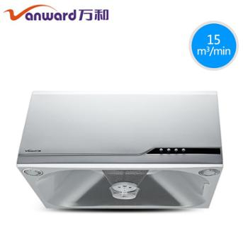 Vanward/万和CXW-180-H05C大吸力中式顶吸式抽油烟机厨房家用