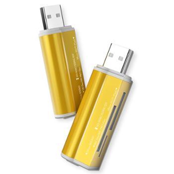 多合一高速读卡器USB2.0多功能SD/TF/MS/PSP相机内存卡车2载读卡器