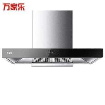 Macro/万家乐CXW-218-A592欧式抽油烟机顶吸式家用厨房大吸力