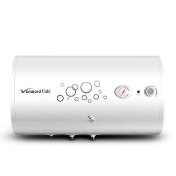 万和E40-Q1W1储水式速热电热水器电家用40升