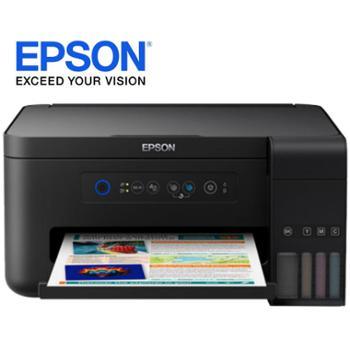 爱普生打印机复印扫描一体机L4158办公家庭学生家用无线