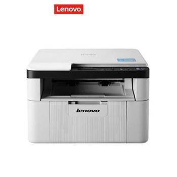 联想M7206W黑白激光打印机复印一体机家用小型三合一证件办公室办公商用扫描多功能A4无线wifi复印机一体