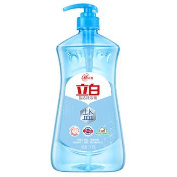 立白 盐洁洗洁精1.1kg/瓶 除菌率99.9% 温和不伤手