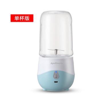 英国apollinaris便携榨汁机家用小型充电迷你榨汁杯电动炸果汁机