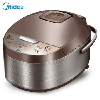 美的电饭煲 家用智能多功能4L升3人 4人 2人预约电饭煲