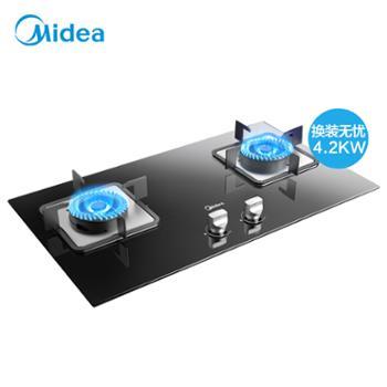 美的/Midea4.5KW大火力黑晶钢化玻璃台嵌两用双灶JZT-Q216B