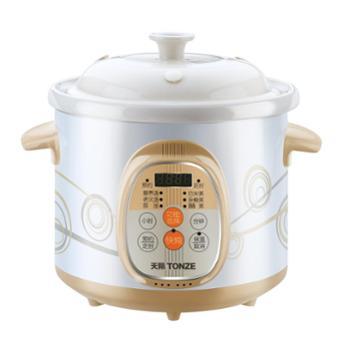 Tonze/天际3L陶瓷电炖锅DGD30-30AWD全自动煮粥汤煲陶瓷砂锅预约智能电炖锅3L