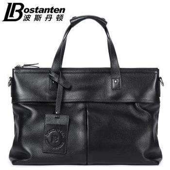 波斯丹顿男包手提包横款公文包斜跨男单肩皮包波斯丹顿B1162043