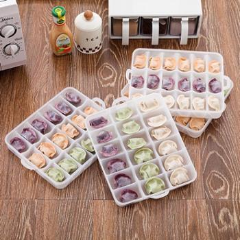 创意饺子盒 冰箱保鲜塑料收纳盒手提饺子盒 多层带盖饺盒四层装