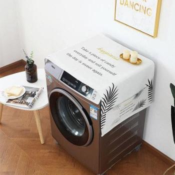 棉麻洗衣机罩套单开门冰箱盖布滚筒洗衣机防水防油免洗防尘罩