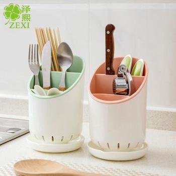 T3233塑料沥水筷子架勺子置物架筷笼多功能厨房餐具收纳架筷子筒
