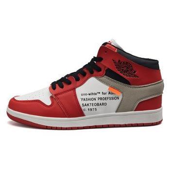 男鞋嘻哈空军一号白色学生高帮鞋男秋季潮流运动鞋子时尚板鞋