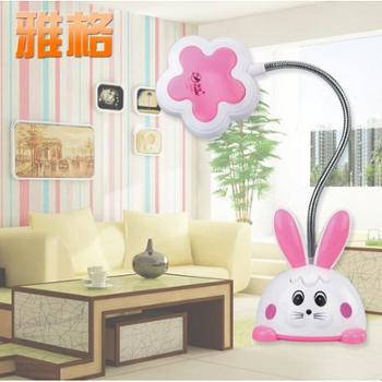 正品包邮 雅格LED小夜灯 学习护眼充电式台灯 可爱兔子创意小台灯3952