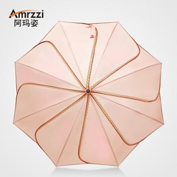 直杆自动莲花伞 23寸优雅女士遮阳伞雨伞