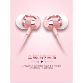 WJHH金属耳机 入耳式重低音手机耳机 磁吸线控带麦耳塞