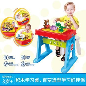 启蒙儿童男女孩创意DYI拼装积木学习桌益智积木玩具3-6周岁