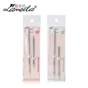 拉美拉不锈钢粉刺针角栓暗疮针2支装美容去粉刺工具美妆工具097