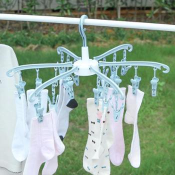 (生活用品)多功能可旋转折叠PP18夹衣架可立式防风内衣袜子毛巾晾晒架1个装