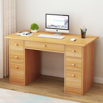 简易办公桌家用仿实木简约现代书桌子卧室单人学生写字电脑台式桌