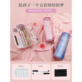 网红文具笔盒流沙款抖音同款创新多功能亮片笔盒