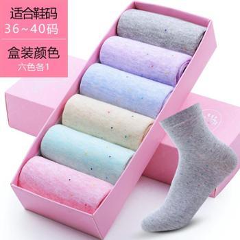 浪莎 女士纯棉中筒袜套装(6双)