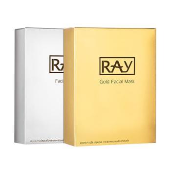 RAY妆蕾金银补水保湿提亮肤色10片/盒(金色版/银色版请下单备注)