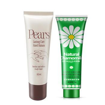 香港梨牌Pears&泊泉雅滋润保湿护手霜2支装(80ml+75g)