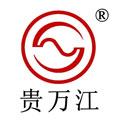 贵万江旗舰店(厂家直营)