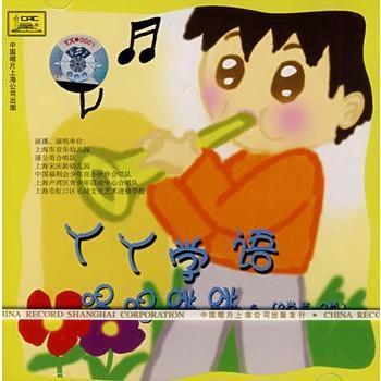 【中唱正版】儿童歌曲丫丫学语唱唱跳跳六2岁半-3岁CD