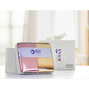 青海特惠 璞竹女士运动毛巾套装PZ-YD203
