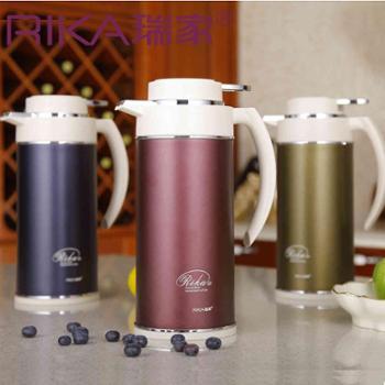 瑞家RIKA 【单只】不锈钢真空保温壶 热水瓶 咖啡壶暖壶暖瓶 304不锈钢内胆 暖水瓶1.6L