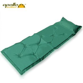 阿波罗(apollo)加宽加厚自动充气垫户外防潮垫子午休睡垫帐篷垫单人