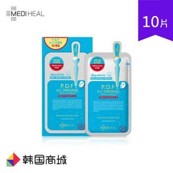 美迪惠尔 P.D.F. 舒缓面膜EX 10片 韩国商城 韩国商品 美容个护 面部护理 面膜