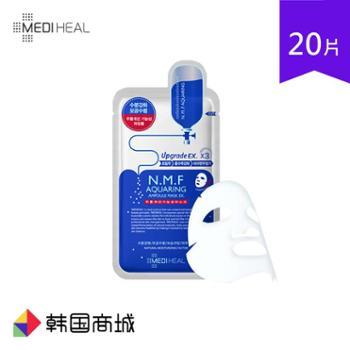 美迪惠尔N.M.F.水润保湿面膜EXG20片韩国商城韩国商品美容个护面部护理面膜