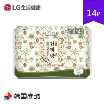 LG生活健康闺艾朗韩方草本卫生巾大型14片*1包韩国商城清洁用品生活用纸卫生巾
