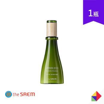 得鲜THESAEM亚麻籽补水保湿乳液1瓶韩国商城美容个护面部护理乳液/面霜